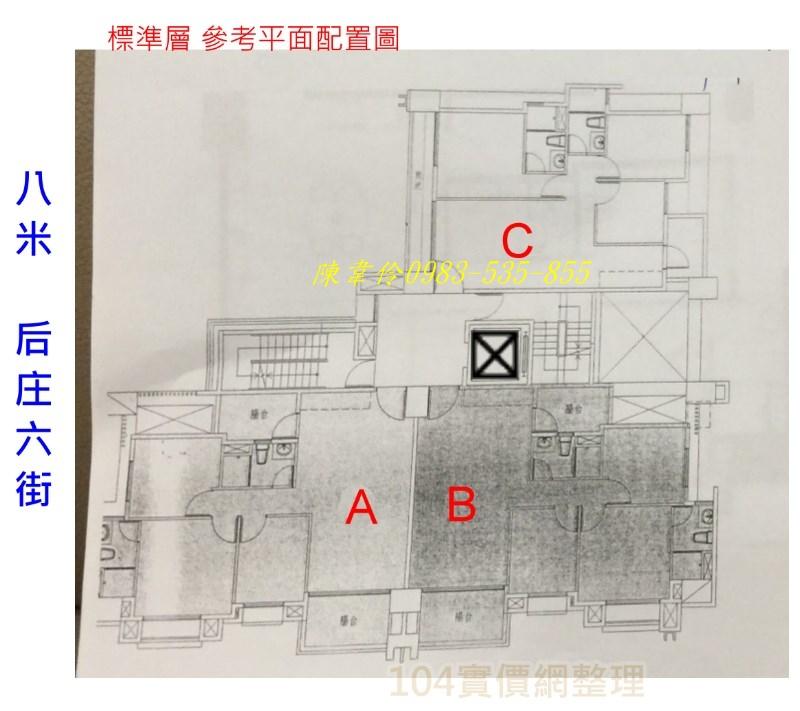 「和聚原砌」:PB004772_b.jpg