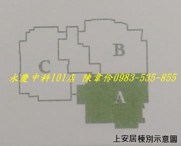 仁山上安居:15847925439_ed1153884c_o.jpg