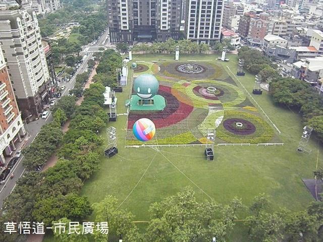 國美天藏:科博特區-市民廣場.jpg