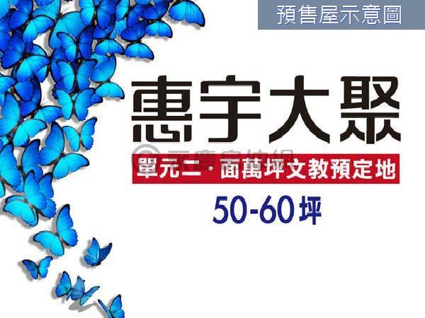惠宇大聚:YCCA059PG002529501A.jpg