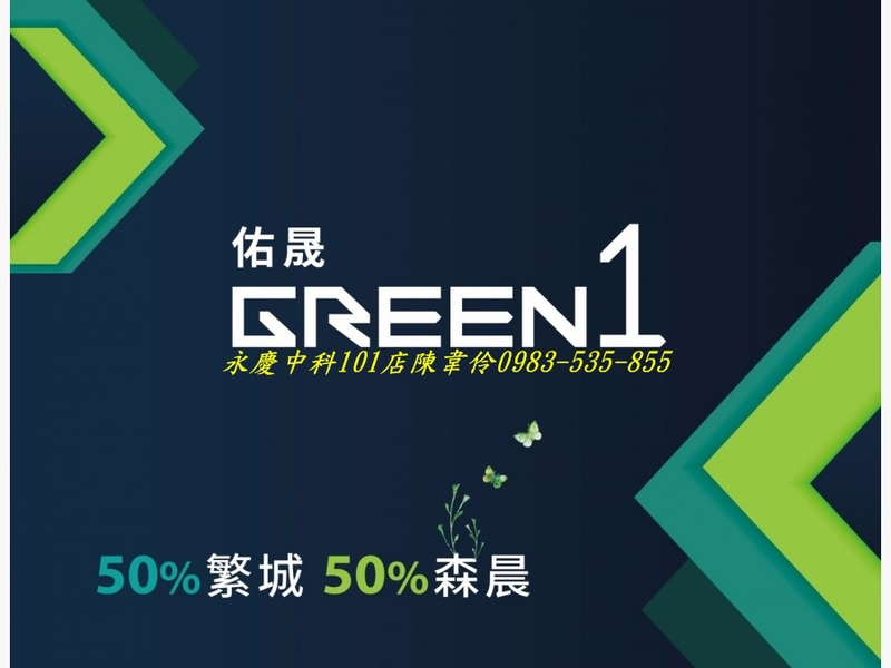 佑晟 Green 1:150840153640619208_900x675.jpg