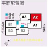 浩瀚中港層峰:新增 Microsoft PowerPoint 簡報.jpg