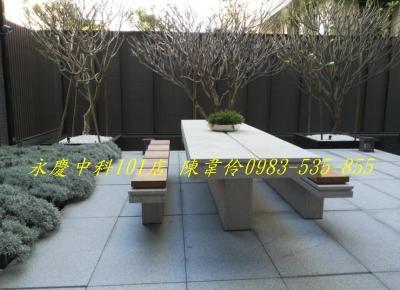 新業雅砌:141567706242743302_400x290.jpg