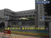 岩城世貿官邸:YCCA048AA061414210A.jpg