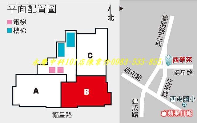 西華苑:PA16_008 (1).jpg