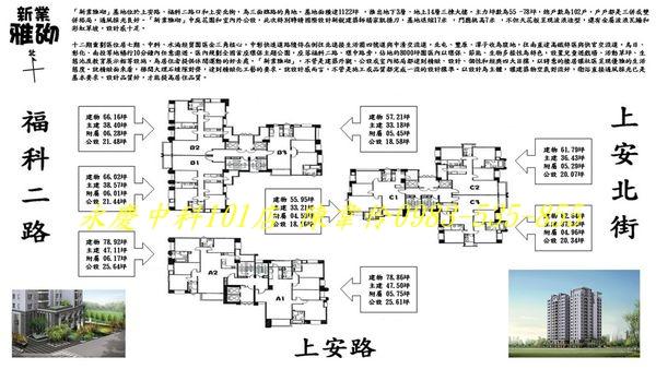 新業雅砌:1462100352-3509501070_n.jpg