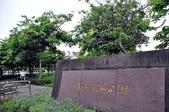 聚合發榮耀:潮洋環保公園.jpg