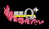 親家 Q+:Q+logo (1).png