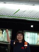 20100520上海世博自由行I:20100520-21上海世博1 017.jpg