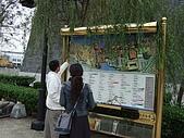 2010錢進澳門:照片 003.jp