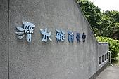2009.07.04 北台灣大縱走:IMG_4686.JPG