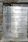 2009.07.04 北台灣大縱走:IMG_4691.JPG