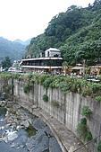 2008.12.13 石碇、碧潭:IMG_0880.JPG