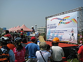 2008.09.21 桃園國際無車日活動:IMG_0822.JPG