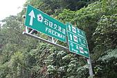2008.12.13 石碇、碧潭:IMG_0885.JPG