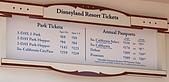 2009美西行- 24迪士尼 & 25環球影城:7-24-迪士尼樂園 票價表