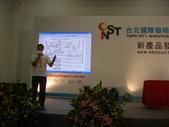 2013台北發明展:DSC04927.JPG