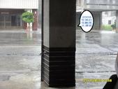 南瑪都颱風出海視察:SAM_0054.jpg