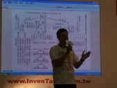 2013台北發明展:DSC04930.JPG