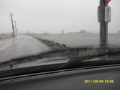 南瑪都颱風出海視察:SAM_0057.JPG