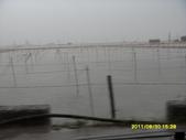 南瑪都颱風出海視察:SAM_0058.JPG