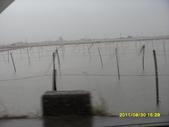 南瑪都颱風出海視察:SAM_0059.JPG