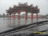 南瑪都颱風出海視察:SAM_0062.JPG
