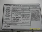 南瑪都颱風出海視察:SAM_0064.JPG