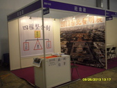 2013台北發明展:SAM_0787.JPG