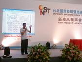 2013台北發明展:DSC04932.JPG