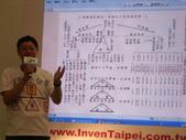 2013台北發明展:DSC04928.JPG