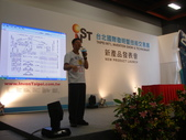 2013台北發明展:DSC04936.JPG