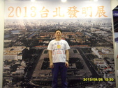 2013台北發明展:SAM_0785.JPG