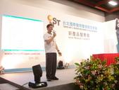 2013台北發明展:DSC04937.JPG