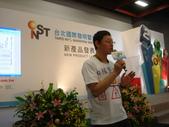 2013台北發明展:DSC04938.JPG