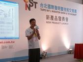 2013台北發明展:DSC04934.JPG
