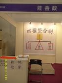 2013台北發明展:SAM_0789.JPG