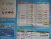 2013台北發明展:2013發明展DM.JPG