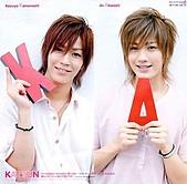じんかめ:KAT-TUN - 龜梨和也+赤西仁 - 18.jpg