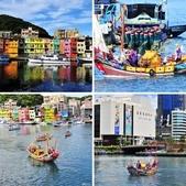 1090801 和平島王船祭:相簿封面