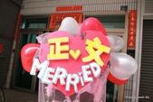 2010/02/28 永正馨文結婚紀錄(台中):永正馨文結婚007準備