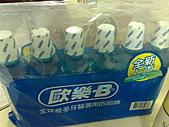 我在COSTCO 愛買又愛吃全記錄:250720101568.jpg