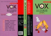 VOX ENGLISH英文字母魔術師:1133196272.jpg
