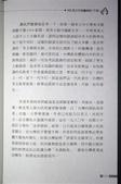 VOX ENGLISH英文字母魔術師:1133196280.jpg