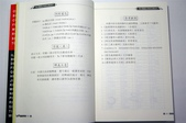 VOX ENGLISH關鍵必考英文異源字:1133196478.jpg