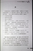 VOX ENGLISH英文字母魔術師:1133196273.jpg