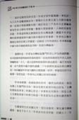 VOX ENGLISH英文字母魔術師:1133196281.jpg