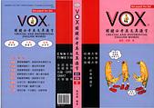 VOX ENGLISH英文字母魔術師:1133193806.jpg