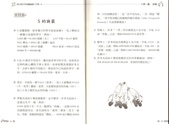 VOX ENGLISH英文字母魔術師:1133196290.jpg