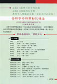 VOX ENGLISH 開竅新書系列:1132147679.jpg